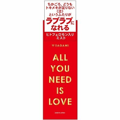 ALL YOU NEED IS LOVE 30ml